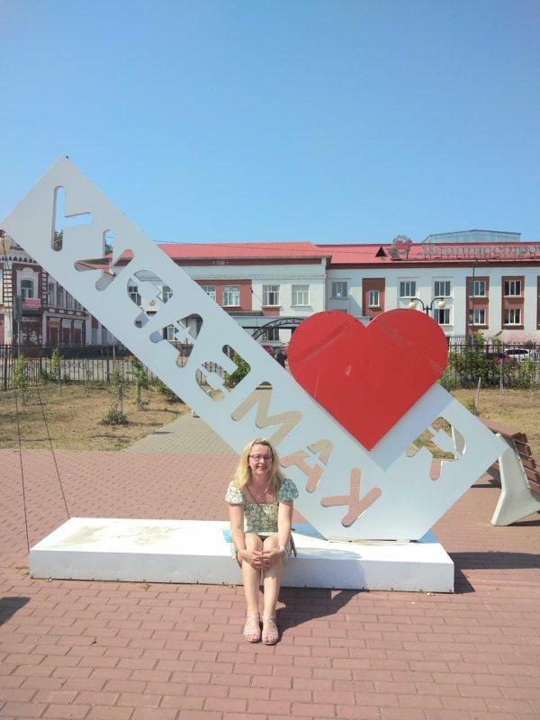 Я люблю Камбарку.